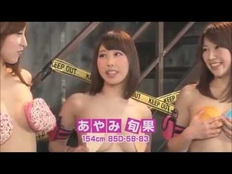 Bullseye reccomend Japanese game show nude girls