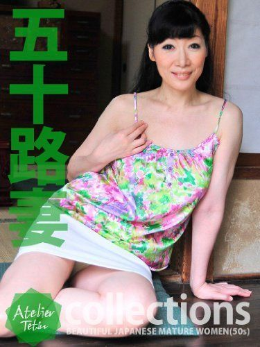 Beautiful mature japanese